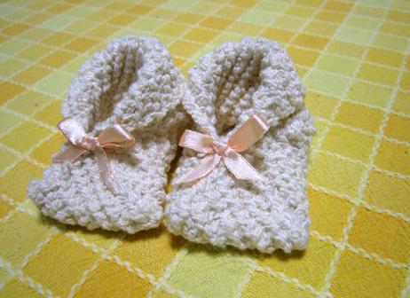 booties2-3-5-2008-5-10-47-pmsmall.jpg